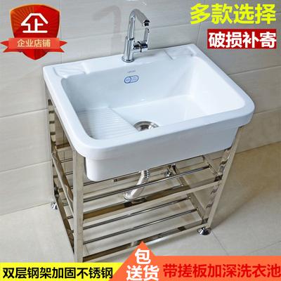 陶瓷洗衣盆不锈钢支架台盆洗手带搓板阳台洗衣槽水池脸盆小号室外