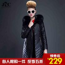 JC2018新款大毛领黑色羽绒服女装中长款修身羽绒衣中老年大码反季