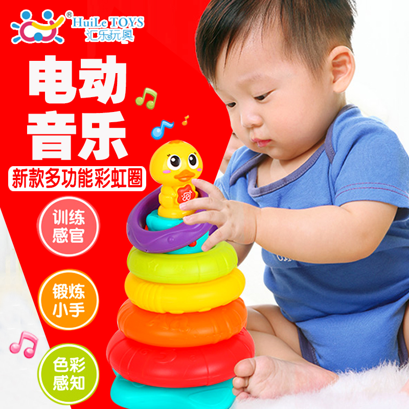 塔益智玩具汇乐897彩虹圈电动音乐