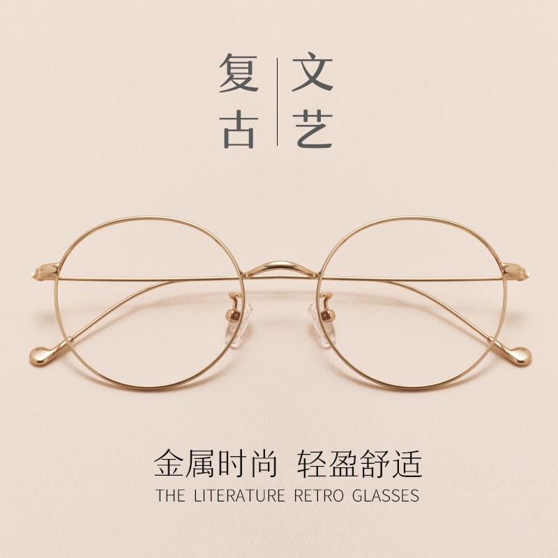 康佰诗1507防蓝光眼镜