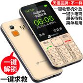 L580移动电信直板超长待机老年机大字大声老人手机 天语 Touch图片