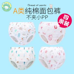 小青龙儿童内裤纯棉婴幼儿宝宝面包裤男童女童小孩三角裤1-3-5岁