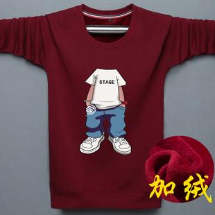冬季加绒T恤男13大童上衣14岁青少年加大码打底衫15-18加厚学生胖
