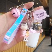 抖音网红漂浮小猪液体挂件牛奶瓶钥匙扣牛奶猪猪奶瓶冲浪游泳小猪
