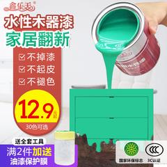 木器水性漆