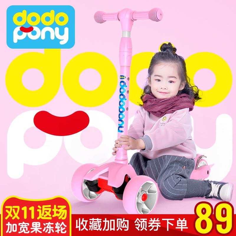 滑板车儿童2-3-6-14岁四轮闪光男女孩滑滑车宝宝可升降溜溜车玩具
