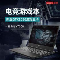 ;quot&15.6笔记本电脑GTX设计游戏20H5A004CDE570ThinkPad联想黑侠