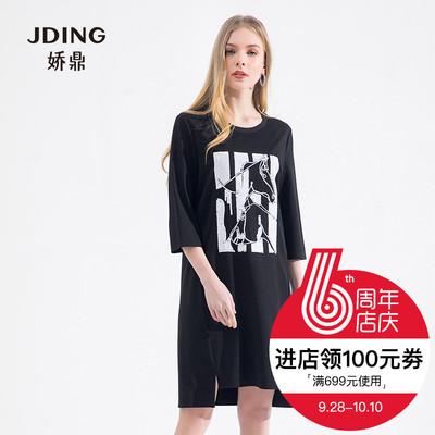 娇鼎2018春装新款针织连衣裙时尚五分袖显瘦撞色钉珠刺绣打底裙子