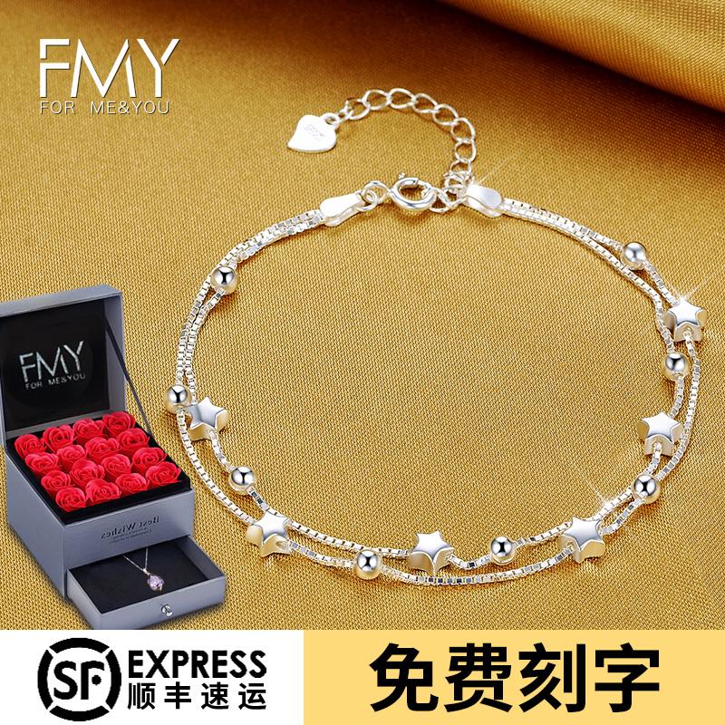 银手链情人节礼物