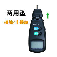 High-precision tachometer speedometer digital display infrared laser handheld measuring instrument measuring motor revolution table electronic