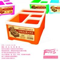 High quality Japanese remote control storage box / office storage box