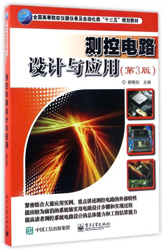 Дизайн техники Артикул 567430149898