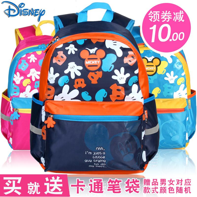 迪士尼儿童书包小学生1-3-5年级4-6男童女孩6-12周岁米奇双肩背包可领取领券网提供的10.00元优惠券