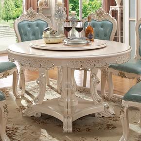 欧式餐桌组合家具实木大理石4人6人8人圆桌小户型餐台圆形饭桌子