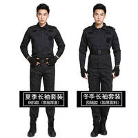 Black special service overalls autumn and winter wear security clothing long-sleeved special protective clothing suit wear-resistant special training service special service logo