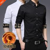 男士长袖衬衫商务修身韩版潮流秋冬季加绒加厚保暖衬衣男印花寸衫