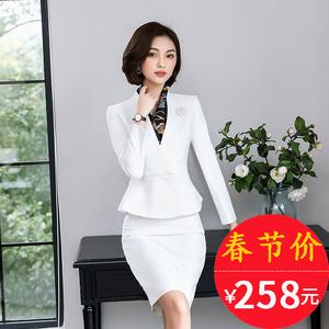女士职业套装女小西装气质名媛小香风时髦西服韩版商务正装OL套裙