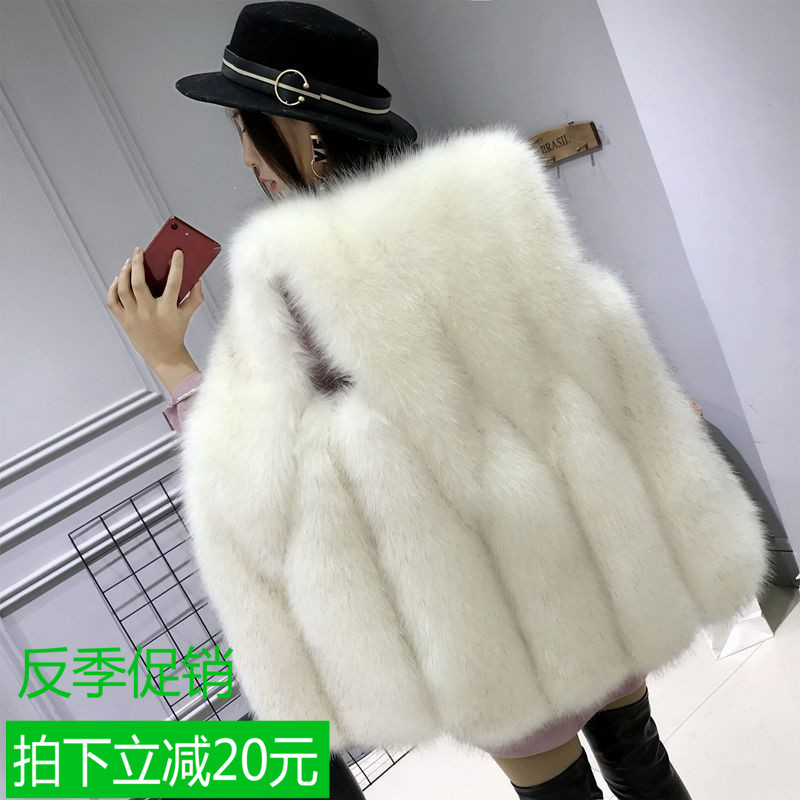 Autumn and winter new imitation fox fur grass vest in the long drop hairy vest net red show