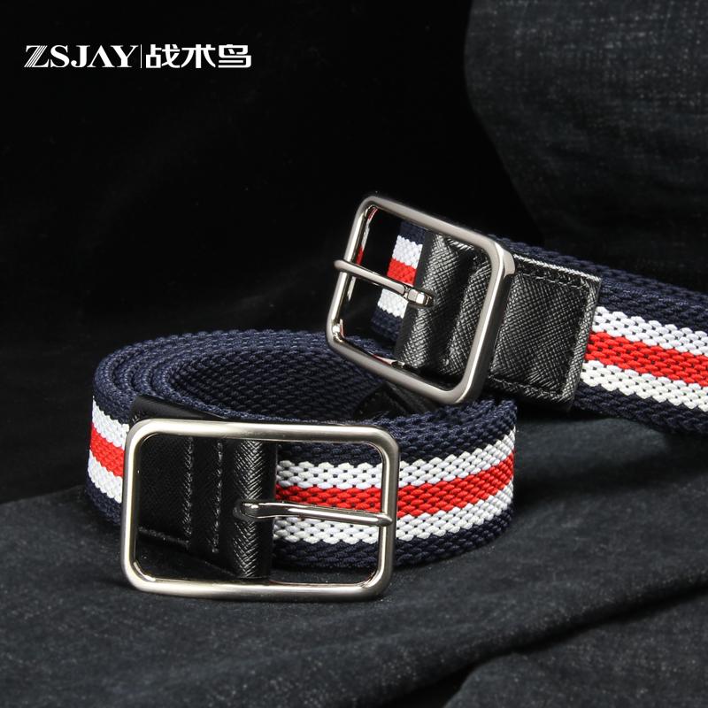 Мужские текстильные ремни Артикул 41940246960