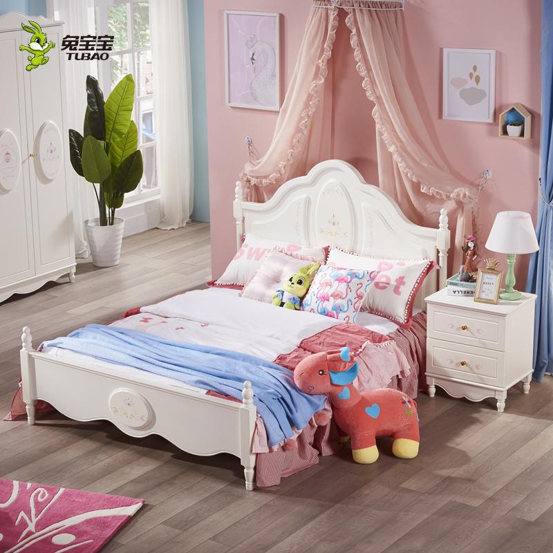 兔宝宝儿童床