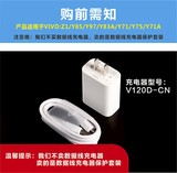 Vivoy85 y75 Y97 data line protection line y93 mobile phone case headset winding Z1 charger sticker