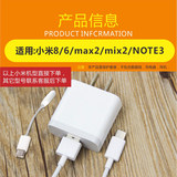Mi 6/ mi 8/note3/mix2 data line protection cover mi 6 earphone protection line mi charger paste
