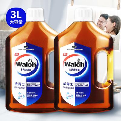 瓶装除菌剂