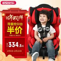 路途乐儿童安全座椅汽车用婴儿宝宝车载坐椅9个月-12岁3C认证