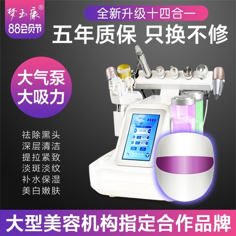 小氢气泡清洁仪韩国大汽泡美容仪器美容院专用吸黑头机家用水光针