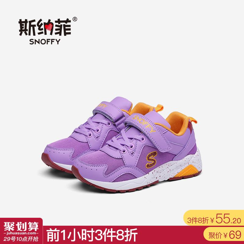 超轻女童跑鞋
