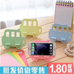 手机支架桌面手机座办公桌床头看电视手机架小车充电手机座