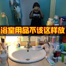 浴室置物架落地式厕所脸盆柜洗漱台洗澡洗手间卫生间储物收纳架子