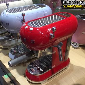 香港代購 SMEG ECF01 50s 復古系列 半自動咖啡機