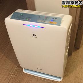 香港代購Panasonic松下F-VXF35H納米離子加濕空氣凈化器