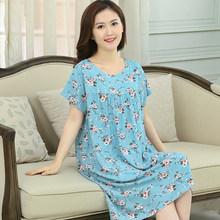 特价棉绸睡衣女夏季中老年加肥加大绵绸短袖睡裙人造棉家居连衣裙