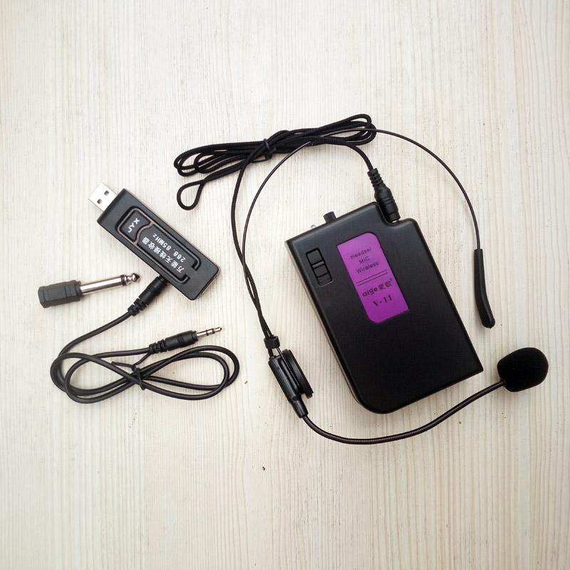 usb无线麦克风话筒
