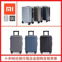 寸行李箱万向轮小拖箱19寸登机箱18寸男女旅行箱16儿童卡通拉杆箱