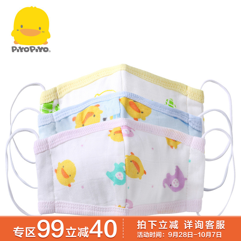 黄色小鸭口罩