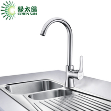 Green Sun Bathroom Copper Body Faucet Kitchen Faucet Cold and Hot Water Tank Vegetable Pot Faucet A34111/A36111