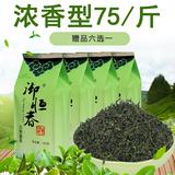 Чай зеленый Артикул 541562404948