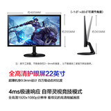 Samsung 22-inch computer monitor HD HDMI office home ultra-thin notebook external wall mount monitor screen