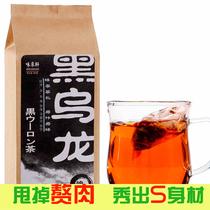忆江南黑乌龙茶袋泡茶乌龙茶叶250g*2包
