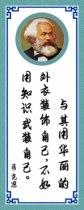 593基础建材海报展板素材548施工安全生产教育制度