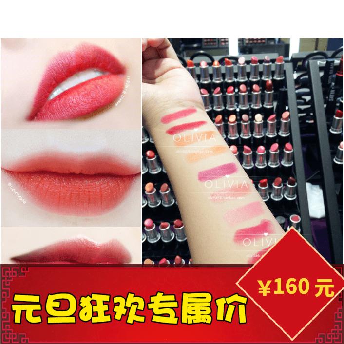 小莉MAC口红 cockney热卖色口红ruby woo复古红砖红色草莓红5元优惠券