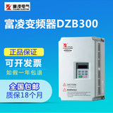 Taizhou Xinfuling Electric DZB300B0007L2A power 0.75kw single-phase 220v upgrade models DZB200