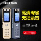 万利蒲TF-86专业录音笔90小时降噪正品微型降噪学习商务MP3播放器