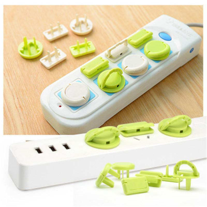 6个装插座保护盖宝宝防触电电源保护套婴儿插头堵插孔塞