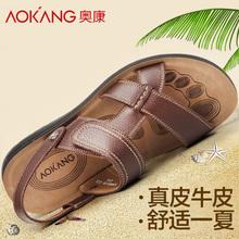 男士 夏季沙滩鞋 男休闲真皮潮流软底凉拖鞋 真皮2019新款 奥康凉鞋