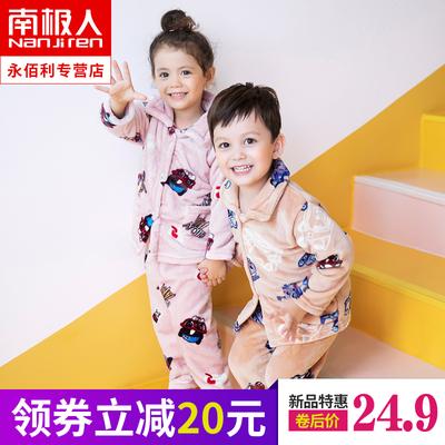 秋冬季儿童法兰绒睡衣小孩男孩宝宝珊瑚绒套装男童女童加厚家居服