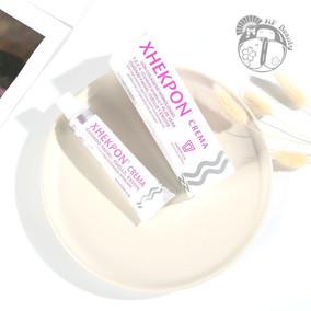 西班牙xhekpon颈纹霜 胶原蛋白提拉紧致去颈纹